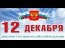 Незаконность конституции рф 1993г Кто такой президент РФ?