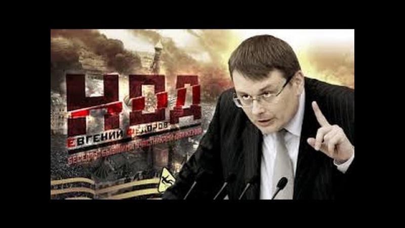 Продолжение про НОД, КПЕ, Народное Вече, Сидорова, Левашова. Антон Поддубный