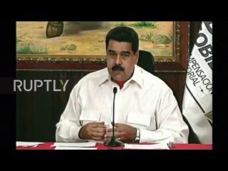 Венесуэла: Мадуро требует извинений от США для маркировки Вице-Президент «наркотиков торговца» людьми.