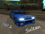 SultanТачка на прокачку №1 GTA San Andres!