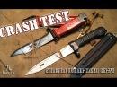 Ломаем штык-ножи АК-74 | CRASH TEST Kalashnikov bayonets