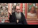 Почему не всем полезно узнать волю Божию через человека? (прот. Владимир Головин, г. Болгар)