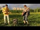 Koshkin Band - Буги-вуги каждый день (Зоопарк Cover)