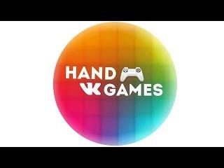 Hand Games ► ПЫТАЕМ СЧАСТЬЕ В РАНДОМЕ ► ОБЗОР ГРУППЫ VK