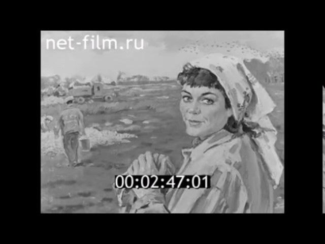 1985г. Народный художник Чувашской АССР Овчинников Н.В.