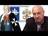 Почему капитуляцию СССР принимали Мальта и Ватикан (Андрей Фурсов)
