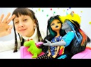 Супер игры для девочек с куклами МОНСТЕР ХАЙ. Monster High готовят пирожное из Плей ДО...