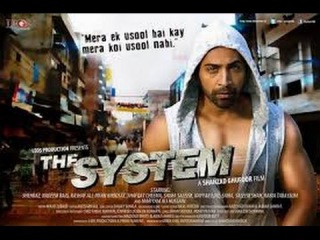 The System (2014) Full Pakistani Movie