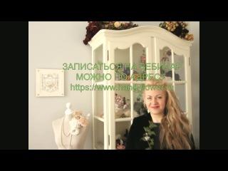 Solvita Gailīte презентация вебинара Белая крапива