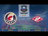 AFL17. Russia. Premier League. Day 3. Sparta - Spartak