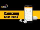 Samsung Gear IconX — обзор полностью беспроводных внутриканальных наушников