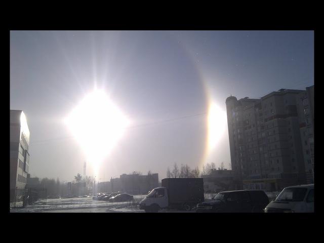 Что творится с Солнцем Эффект Гало а может быть купол или голопроекция
