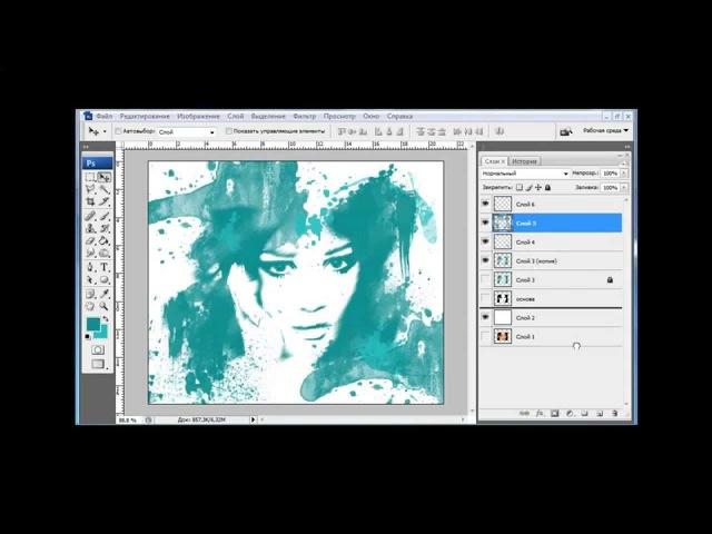 Уроки Photoshop 33. Абстрактный акварельный портрет в фотошопе » Freewka.com - Смотреть онлайн в хорощем качестве