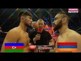 Вартан Асатрян(Армения) vs. Эльнар Ибрагимов(Азербайджан) Vartan Asatryan vs. Elnar Ibragimov