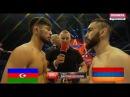 Вартан Асатрян(Армения) vs. Эльнар Ибрагимов(Азербайджан)/ Vartan Asatryan vs. Elnar Ibragimov