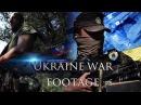 Ukraine WarFootage 2014-2015 - Louna - Бойцовский клуб