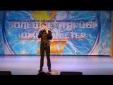 Алексей Давыдов - Бросок на небеса (международный конкурс-фестиваль