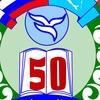 Школа-интернат села Некрасовка