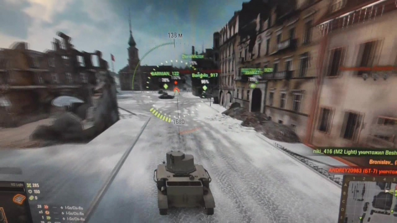 Wot Warriors of the world M2 Light Type 58. VK 30.01 КВ 85 Strv 74. T 150