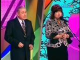 Евгений Петросян и Елена Степаненко Юмористический концерт