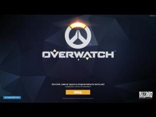 Overwatch 12.22.2016 - 12.55.52.01