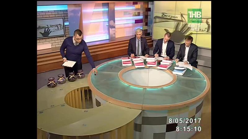 Финальный розыгрыш акции ХОК-2017 на ТНВ