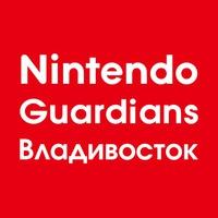 Логотип Nintendo Guardians - Владивосток