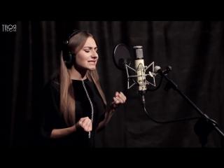 Лилия Красова - Кукушка (cover)