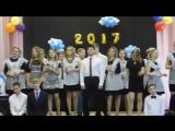 Выпускной 2017 Школа №38 (Песня)