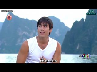 Любовь, навеянная ветром - 12 серия (HD)