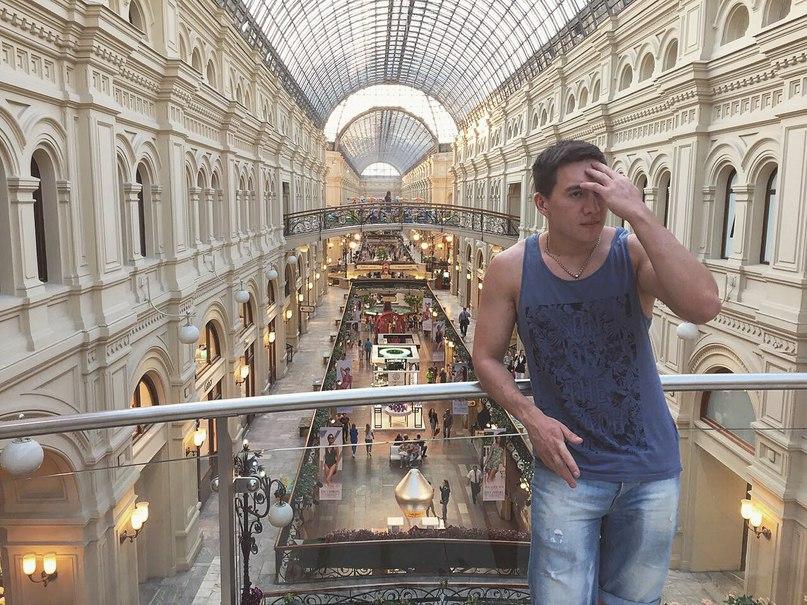Александр Ким | Москва