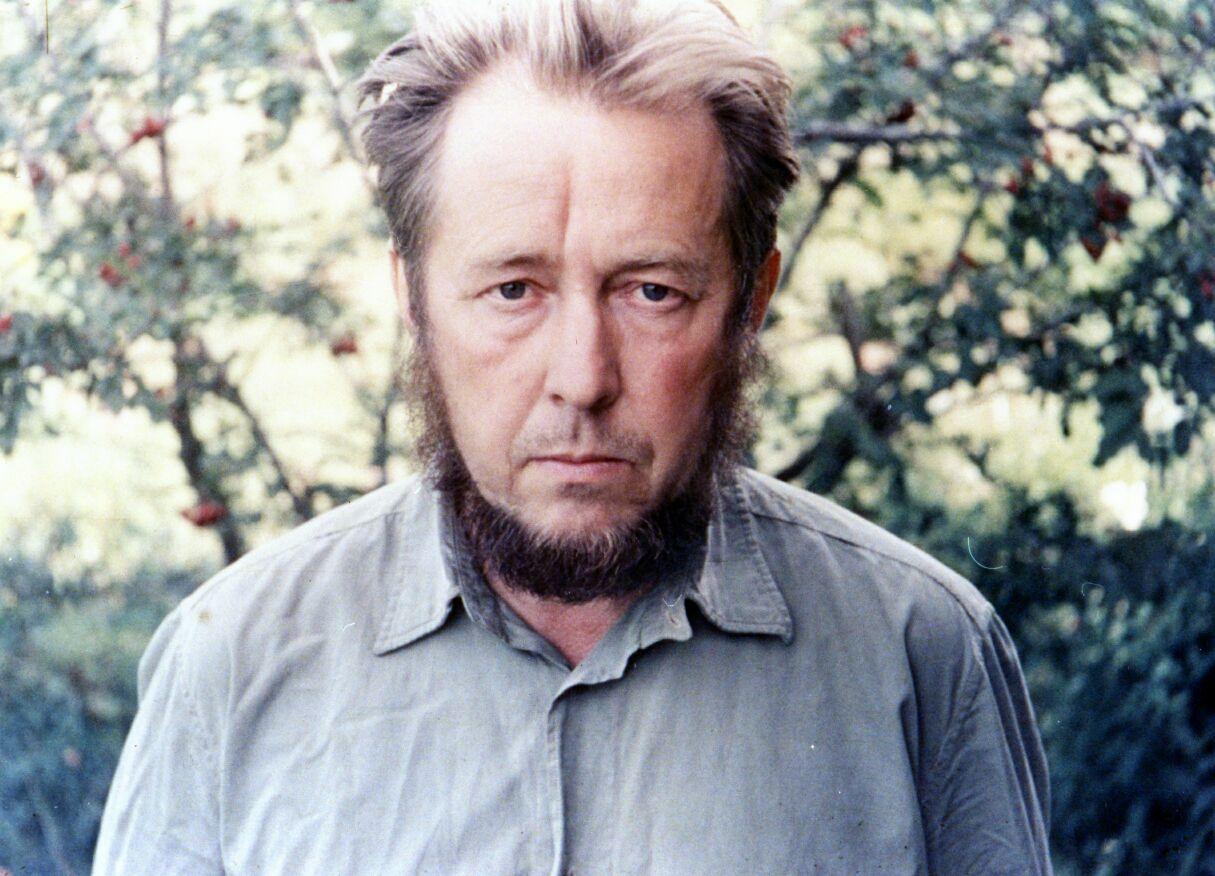 """Александр Солженицын. """"Слово при получении премии «Фонда Свободы», 1 июня 1976 г."""