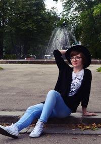 Юлия Патрикеева
