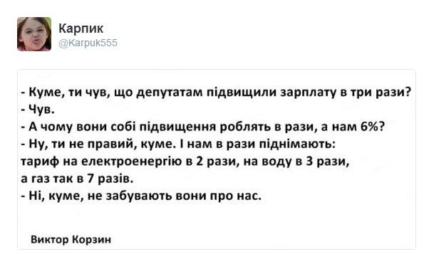 """""""Это преступление должно быть расследовано, а виновные обязательно наказаны"""", - Порошенко о подрыве автомобиля ОБСЕ - Цензор.НЕТ 4173"""