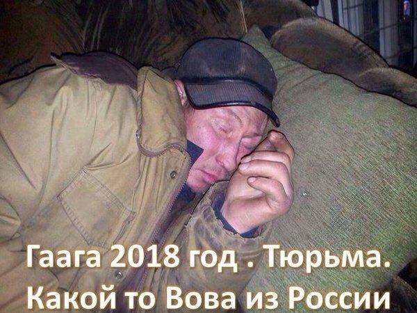 Глава миссии ОБСЕ в Украине Апакан отправился с делегацией на Донбасс - Цензор.НЕТ 2583
