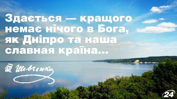 У Донецкой области 5,8 млрд грн долгов за электроэнергию, у Луганской - 5,2 млрд грн, - Тука - Цензор.НЕТ 2182