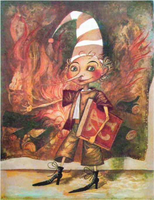 худ. А.А.Кошкин, 1982
