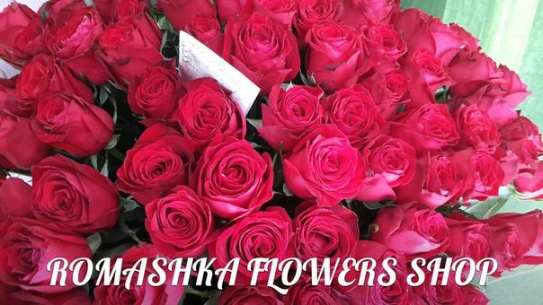 Объявление доставка цветов по гродно похороны москва заказ венков цветов