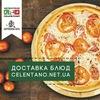 Pizza Celentano & Potato House