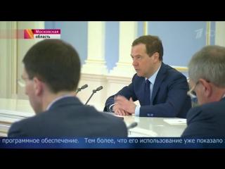 В 2016 году государство потратило 4,5 миллиарда рублей на покупку отечественной микроэлектроники