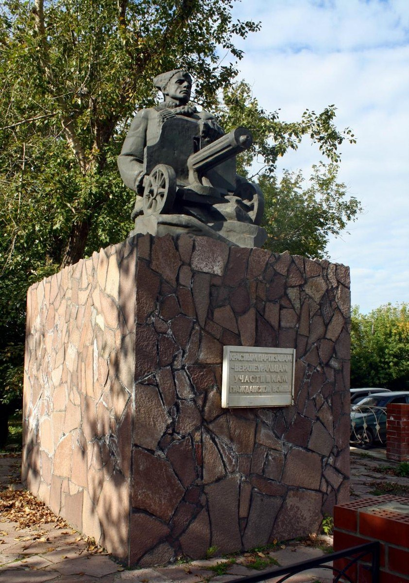 Памятник красным партизанам-верхнеуральцам участникам Гражданской войны (07.12.2016)