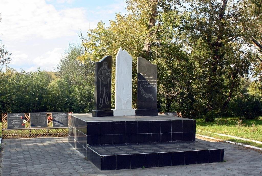 Памятник погибшим защитникам России (07.12.2016)