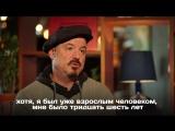 Максим Леонидов Об отце