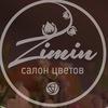 Салон Цветов ZIMIN™#ziminflowersalonツЦВЕТЫОДЕССА
