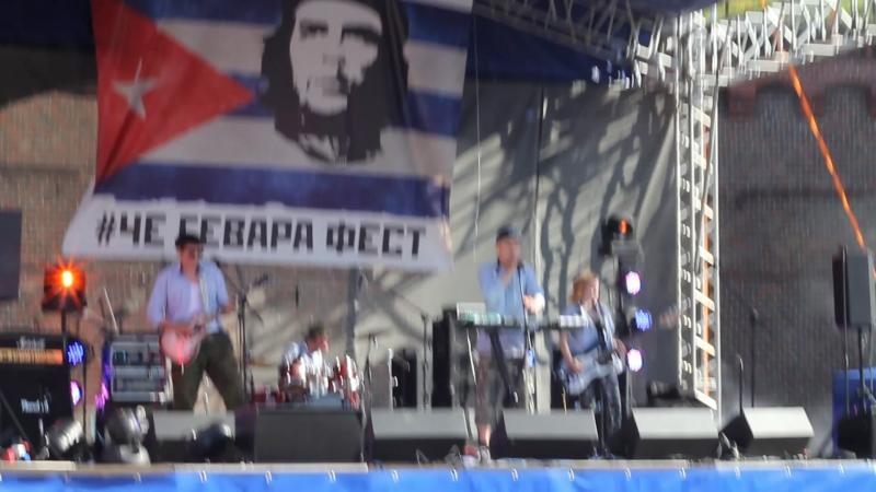 Evыl – Писькотряс Live