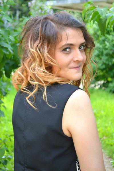 Ирина Пузачева