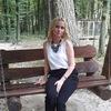Galya Romanchuk