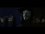 (V for Vendetta)