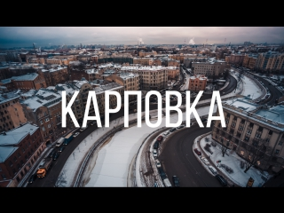 Мосты Санкт-Петербурга. Река Карповка // St. Petersburg Bridges. Karpovka river. Aerial. Timelab.pro