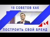 Выступление Антона Агафонова на Конференции #Piterinfobiz_2016 с темой